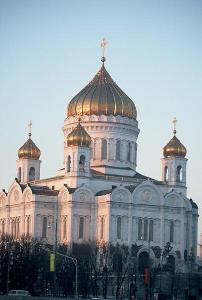 The rebuilt Christ the Saviour Cathedral